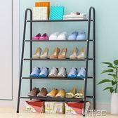 鞋櫃 索爾諾簡易鞋架 多層家用收納鞋柜鐵藝簡約現代經濟型防塵鞋架子 JD 榮耀3c