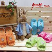【クロワッサン科羅沙】Peter Rabbit 比得兔浴室地板防滑拖鞋