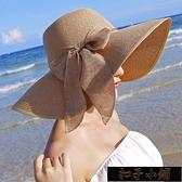 大沿帽遮陽草帽子女夏可折疊防曬太陽帽出游海邊度假帽旅游沙【全館免運】