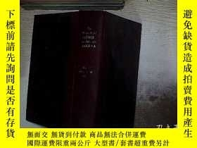 二手書博民逛書店THE罕見SURGICAL CLINICS OF NORTH AMERICA 1972 FEB-JUNE 北美外科