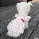 米家寵物衣服春夏條紋小飛袖洋裝泰迪比熊狗狗貓咪衣服夏裝薄款 小艾新品