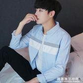 春季潮流男士韓版長袖襯衫個性小清新學生襯衣百搭純白色修身寸衣