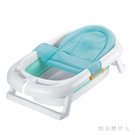 折疊盆 新生兒可坐躺折疊便攜式寶寶0-6歲小孩沐浴盆兒童大號 AW4157【棉花糖伊人】