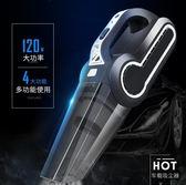 車載吸塵器充氣汽車打氣泵車內車用家用專兩用迷你小型大功率強力 生活故事