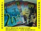 二手書博民逛書店科幻世界罕見2003年1.2.4.7.11.12(6本合售)Y11085 出版2004