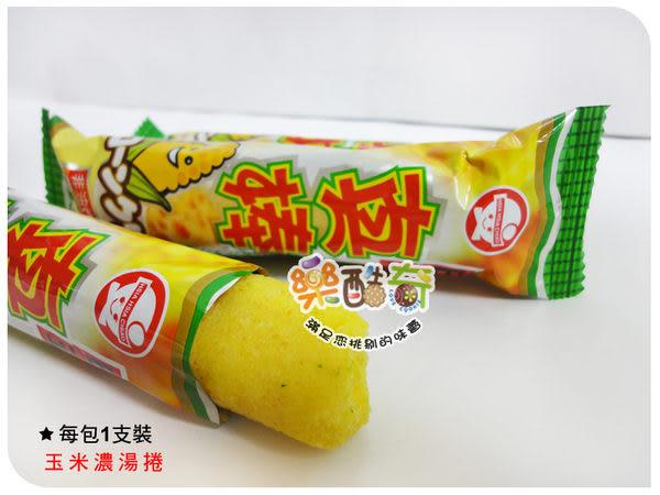 嘎嘎叫-日式真棒玉米濃湯-300g【0216零食團購】G090-0.5