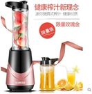 三的榨汁杯家用迷你學生電動榨汁便攜式水果汁機全自動果蔬多功能