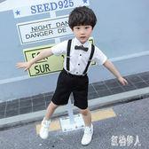 幼兒園表演出花童禮服黑背帶褲套裝夏男童領結短袖襯衫白上衣五分短褲 PA4143『紅袖伊人』