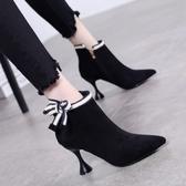 韓版新款蝴蝶結尖頭高跟靴子細跟女靴短靴及裸靴 萬客居
