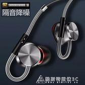 手機耳機5T原裝入耳式耳機線控重低音炮帶麥全民k歌通用耳塞 酷斯特數位3c
