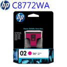 HP C8772WA #02 洋紅墨水匣