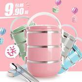 日式不銹鋼多層保溫桶飯盒大容量分格學生3便當盒1兒童2雙層4餐盒推薦【跨店滿減】