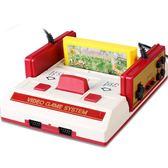 小霸王游戲機D99家用電視電玩8位FC插黃卡雙人手柄懷舊經典紅白機 st2156『毛菇小象』