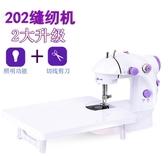 【  】電動縫紉機壓布腳腳踏 帶照明便攜 雙線雙速迷你裁縫機