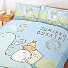 床包 / 雙人加大【角落小夥伴 恐龍世紀】含兩件枕套 高密度磨毛 戀家小舖台灣製 角落生物