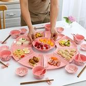 新款創意陶瓷網紅圓團過年飯拼盤餐具組合碗碟套裝扇形菜盤子家用 【開春特惠】