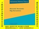 二手書博民逛書店Mathematical罕見Statistics: Asymptotic Minimax TheoryY255