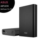 ASUS ZenPower Pro PD (ABTU016) 行動電源13600mAh