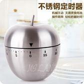不銹鋼廚房定時器 計時器 銀色蘋果機械倒計時提醒器 鬧鐘