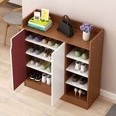 鞋櫃 鞋架多層簡易家用經濟型門口防塵收納櫃 igo薇薇家飾