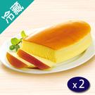 優質橢圓乳酪蛋糕 / 盒X2【愛買冷藏】