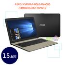 ◤專業改機,改裝240GSSD◢ ASUS X540MA-0061AN4000 15.6吋 ◤0利率◢  筆電 內建DVD-ROM