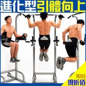2代室內單雙槓+伏地挺身器美背機伸展機健腹器運動另售門框門上單槓托帶健身手套倒立機
