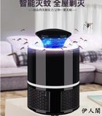 滅蚊燈家用無輻射插電式捕蚊子滅蚊器