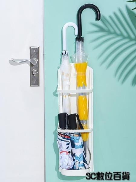 雨傘架 放雨傘收納架掛墻門口家用小傘桶瀝水架創意壁掛式架子進門雨具筒 WJ3C數位百貨