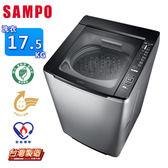 SAMPO聲寶 17.5公斤PICO PURE單槽變頻洗衣機 ES-JD18P(S2)~含基本安裝