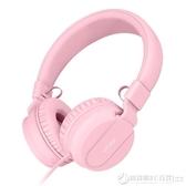 耳機頭戴式女生款線控帶麥K歌ins風文藝筆記本台式電腦手機耳麥  圖拉斯3C百貨