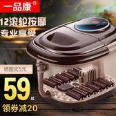 全自動按摩家用足療加熱泡腳桶洗腳盆足浴器 GB2852『MG大尺碼』