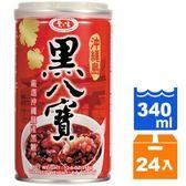 愛之味 沖繩島 黑八寶 340ml (24罐)/箱【康鄰超市】