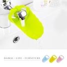 【小麥購物】洗手延長器 洗手輔助器【Y158】洗手器 水龍頭延伸器 引水器 水龍頭延長器