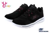 Skechers GO WALK EVOLUTION ULTRA 成人男款 健走鞋 運動鞋 R8258#黑色◆OSOME奧森鞋業