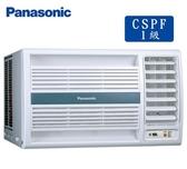 ↙贈基本安裝/免運費↙Panasonic國際 *約4坪*  變頻冷暖 窗型冷氣 CW-P22HA2 (右吹)【南霸天電器百貨】