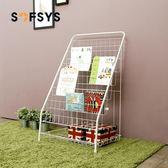 SOFSYS兒童書架鐵藝雜志架繪本書報置物架落地報刊架簡易寶寶書架YTL「榮耀尊享」