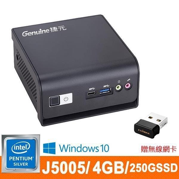 Genuine捷元QP888-6U J5005/4GB /250GB SSD/Win Pro