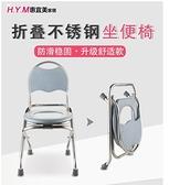 坐便器老人女孕婦行動馬桶坐便椅可折疊成人家用蹲便改座廁所凳子 YXS 【全館免運】