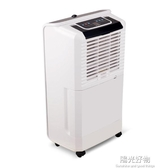 除濕器德國AEA A-CS25B除濕機家用抽濕機靜音吸濕器臥室地下干衣器 220V NMS陽光好物