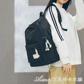 書包 新款帆布雙肩包純色簡單男女生書包充電介面背包學院風日韓潮流  艾美時尚衣櫥