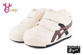 Asics Onitsuka Tiger 小童 運動鞋 高筒 寶寶 慢跑鞋 O7627#米色◆OSOME奧森童鞋