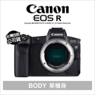 Canon 佳能 EOS R Body 單機身 4K 單眼 防塵防滴 公司貨 【回函送原電~6/30+24期】薪創數位