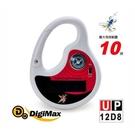 DigiMax 太陽能充電式驅蚊器(附指南針)[衛立兒生活館]