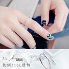 316L鈦鋼/戒指
