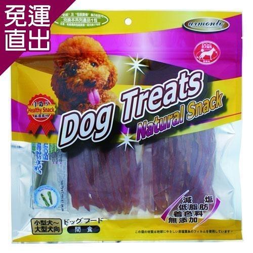 Dog Treats 香烤系列-細切雞肉條200G x 2包【免運直出】