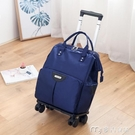 拉桿包2020款拉桿書包女男短途旅行袋大容量背包拉桿包旅行包網紅行李包 麥吉良品YYS