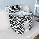 棉被收納袋簡約可視衣物整理箱布藝衣櫃儲物袋衣物 NMS蘿莉小腳ㄚ