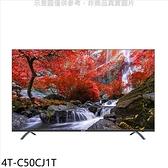 回函贈SHARP夏普【4T-C50CJ1T】50吋4K聯網電視(無安裝)