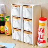 歐式塑料調味瓶套裝廚房用品創意調味盒鹽罐糖罐味精調料罐調料盒YYP 伊鞋本鋪